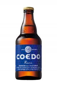 COEDOビール瑠璃