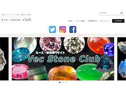 VEC STONE CLUB